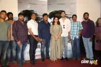 Gudachari 116 Movie Trailer Launch Photos