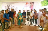 Madhuram E Jeevitham Movie Pooja (2)