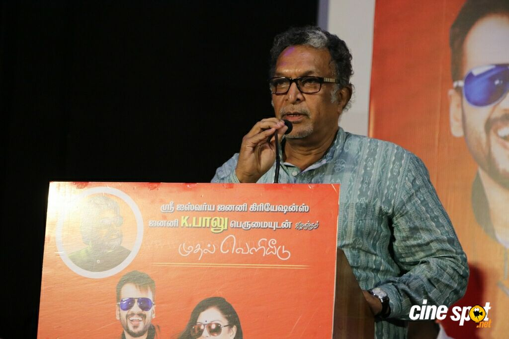 Vedigundu Pasangge Audio Launch (25)