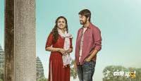 Vijetha Telugu Movie Photos