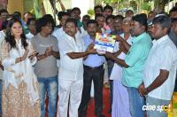 Keerthiga Movie Launch Photos