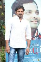 Santhoshathil Kalavaram Audio Launch (13)
