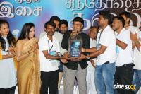 Santhoshathil Kalavaram Audio Launch (17)