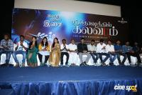 Santhoshathil Kalavaram Audio Launch (19)