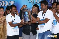 Santhoshathil Kalavaram Audio Launch (20)