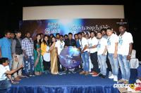 Santhoshathil Kalavaram Audio Launch (21)