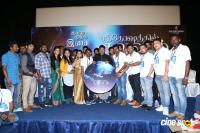 Santhoshathil Kalavaram Audio Launch (22)