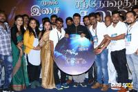 Santhoshathil Kalavaram Audio Launch (23)