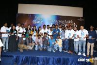 Santhoshathil Kalavaram Audio Launch (24)