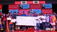 Kalamandir Foundation 10th Anniversary Photos