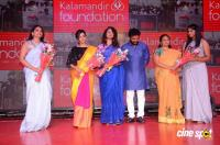 Kalamandir Foundation 10th Anniversary (60)
