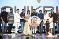 Saakshyam Movie Audio Launch Photos