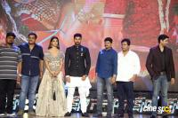 Saakshyam Movie Audio Launch (62)