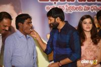 Pantham Movie Success Meet (18)