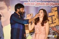 Pantham Movie Success Meet (21)