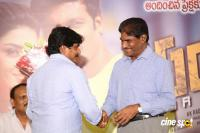 Pantham Movie Success Meet (39)