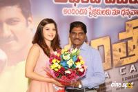 Pantham Movie Success Meet (41)