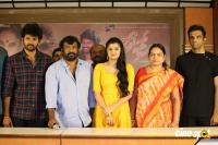 Prema Entha Pani Chese Narayana Movie Press Meet Photos