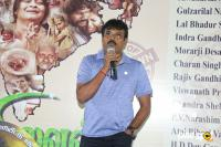 Kabilavasthu Movie Audio Launch (11)