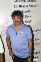 Kabilavasthu Movie Audio Launch (14)