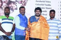 Kabilavasthu Movie Audio Launch (16)