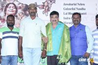 Kabilavasthu Movie Audio Launch (18)