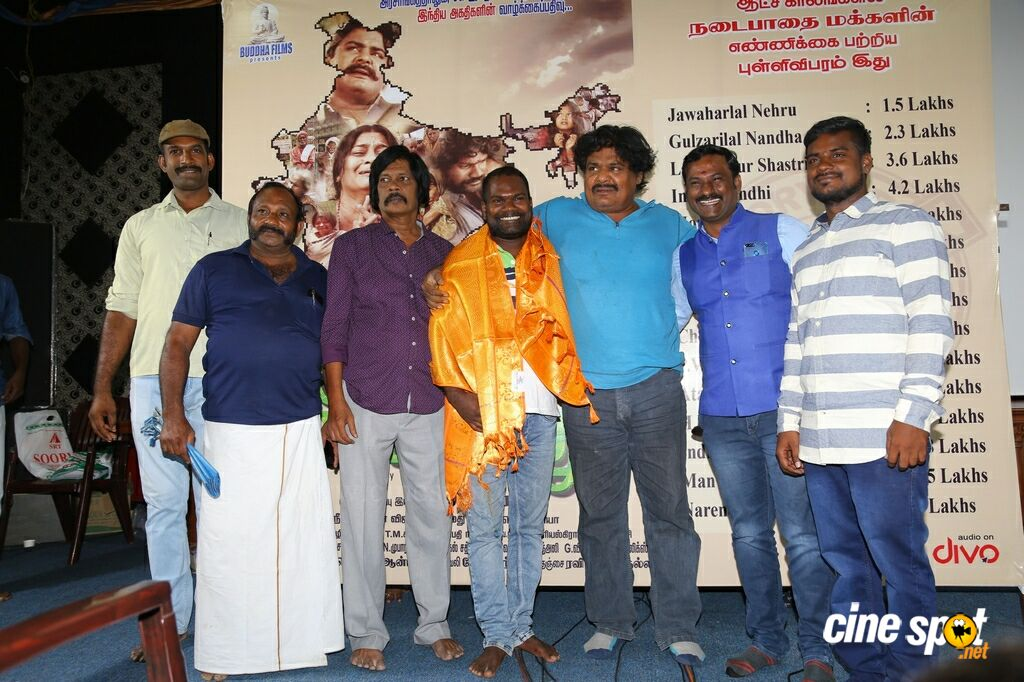 Kabilavasthu Movie Audio Launch (4)