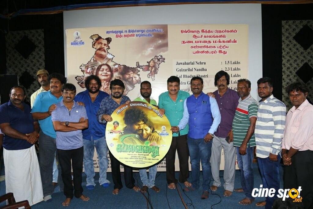 Kabilavasthu Movie Audio Launch (5)