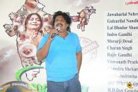 Kabilavasthu Movie Audio Launch (8)