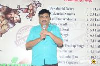 Kabilavasthu Movie Audio Launch (9)