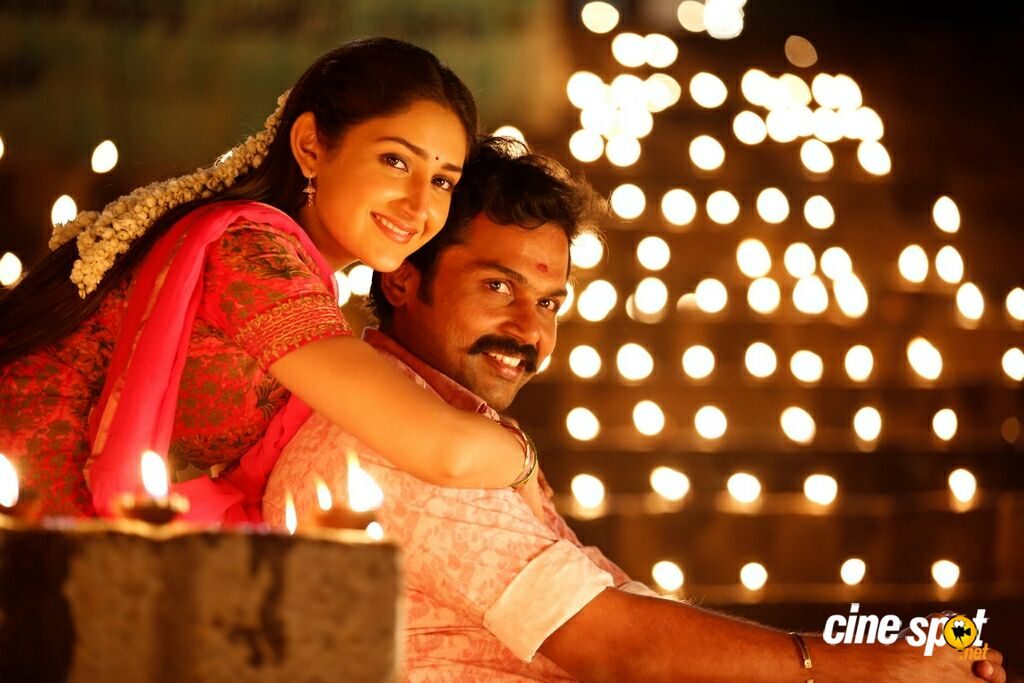 Kadaikutty Singam New Images (4)