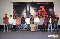 Veera Bhoga Vasantha Rayalu First Look Launch Photos