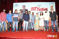 Junga Movie Press Meet Photos