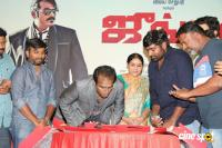 Junga Movie Press Meet (17)