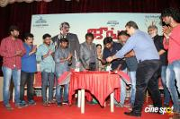 Junga Movie Press Meet (18)
