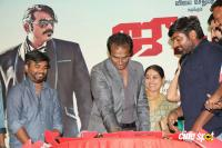 Junga Movie Press Meet (19)