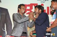 Junga Movie Press Meet (20)