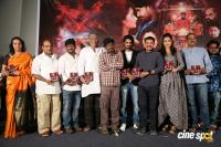 Antharvedham Movie Audio Launch Photos