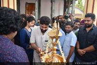 Love Action Drama Movie Pooja Photos