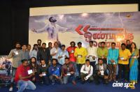 Ondikku Ondi Movie Audio Launch Photos