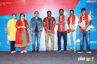 Amjath Meeran New Movie Announcement Press Meet Photos