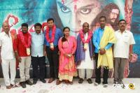 Nasha Movie Launch Photos