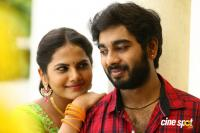 Sivakasipuram Telugu Movie Photos