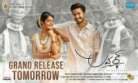 Lover Releasing Tomorrow Posters (1)
