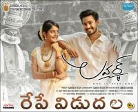 Lover Releasing Tomorrow Posters (2)