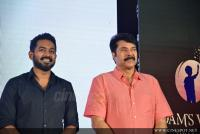 Iblis Movie Audio Launch Photos