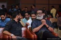 Iblis Movie Audio Launch (53)