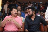 Iblis Movie Audio Launch (67)