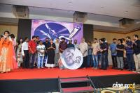 Neeli Movie Audio Launch Photos