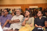 Neeli Movie Audio Launch (7)